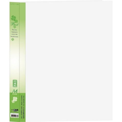 【檔案家】新幸運草斜透(小4)孔夾3.5CM  - 綠色