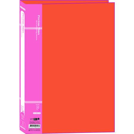 【檔案家】B5 貴金屬(右中彈簧)夾  - 紅色