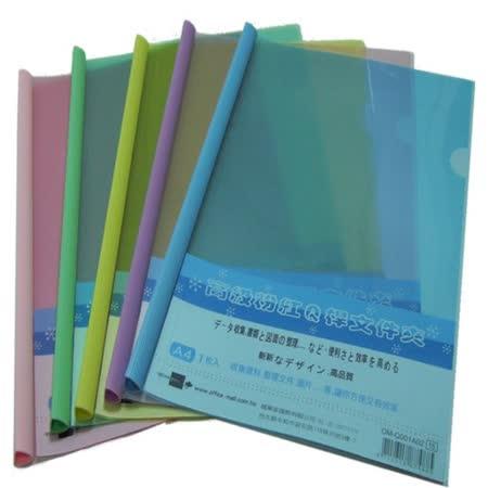 【檔案家】Q片+桿 粉彩色 紅黃藍綠紫