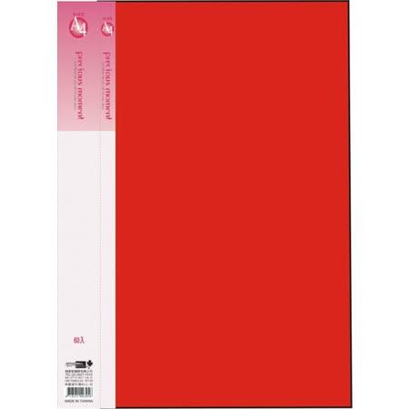 【檔案家】典藏資料簿10入+內紙 厚板 - 紅色