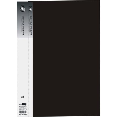 【檔案家】典藏資料簿20入+內紙 厚板  - 黑色