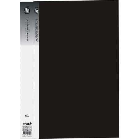 【檔案家】典藏資料簿30入+內紙 厚板  - 黑色