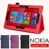 Nokia  Lumia 2520 專用高質感多色平板電腦皮套 保護套 可斜立帶筆插