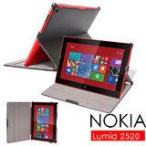 Nokia  Lumia 2520 專用頂級薄型平板電腦皮套 保護套 可多角度斜立