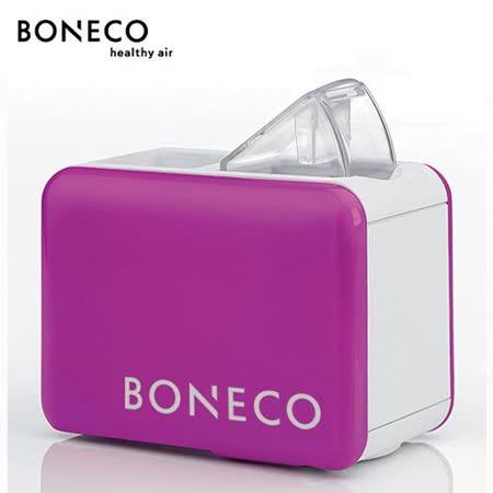 瑞士BONECO-攜帶型超音波加濕機 U7146(紫)