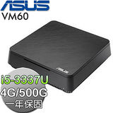 ASUS華碩 VIVO PC VM60【暗龍使者】Intel i5-3337U雙核 迷你電腦(VM60-37U570A) (無系統)