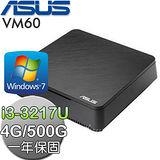 ASUS華碩 VIVO PC VM60【暗夜精靈】Intel i3-3217U雙核 Win7迷你電腦(VM60-17U577A)