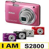 Nikon COOLPIX S2800 5倍光學超廣角數位相機(公司貨)-加送32G卡+專用鋰電池+清保組+讀卡機+桌上型小腳架