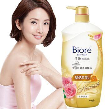 蜜妮淨嫩沐浴乳-寵愛潤澤型-千葉玫瑰香1000ml