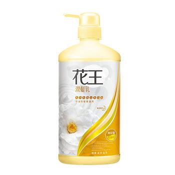 花王潤髮乳-山茶花油750ml