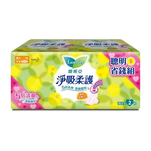 蕾妮亞淨吸柔護~舒適輕薄日用衛生棉22.5cm^~16片^~2包