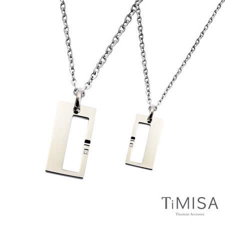 【TiMISA】扣住幸福 純鈦情侶對鍊