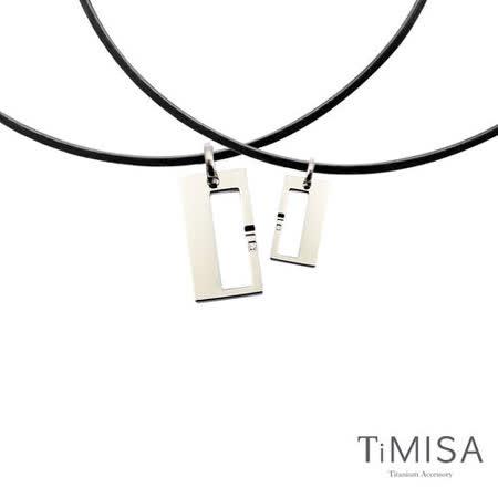 【TiMISA】扣住幸福 鈦項圈 情侶對鍊套組
