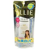 KANEBO佳麗寶 ALLIE EX高效防曬乳N(輕透潤白型)SPF50+.PA+++(60ml)-2015.03