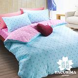 【濱川佐櫻-浪漫風姿】加大四件式精梳棉兩用被床包組