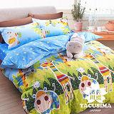 【濱川佐櫻-叢林樂園】單人三件式精梳棉兩用被床包組