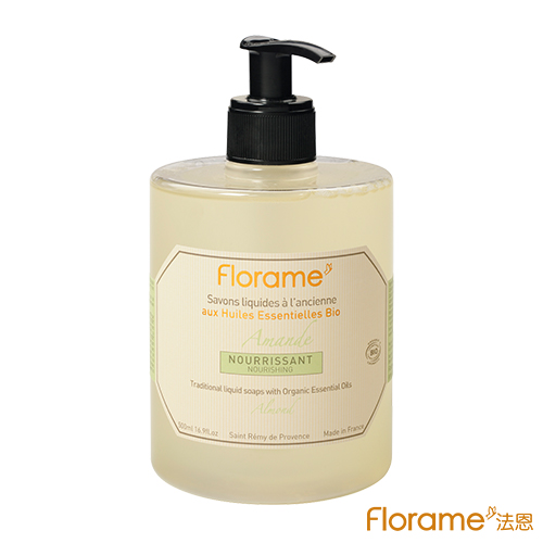 ~Florame法恩~有機法式 液態皂500ml~滋潤杏仁奶香