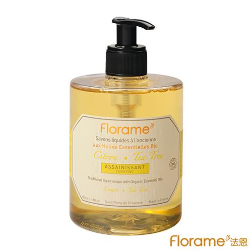 ~Florame法恩~有機法式 液態皂500ml~淨化^(檸檬+茶樹^)