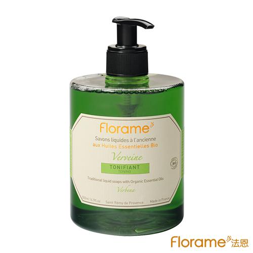 ~Florame法恩~有機法式 液態皂500ml~清新山蒼子