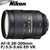 Nikon AF-S 28-300mm f3.5-5.6G ED VR (平輸).-送保護鏡(77)+拭鏡筆