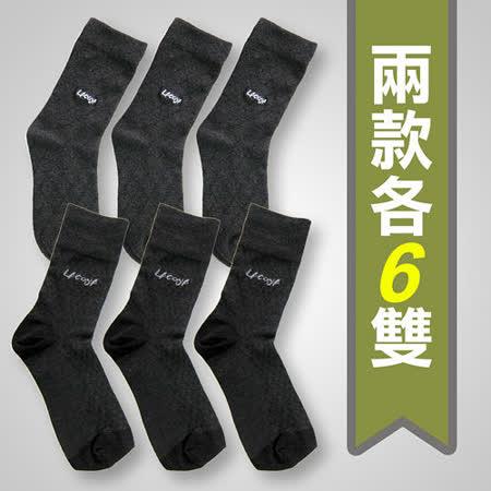 【LACOYA】竹炭休閒襪(二種款式12雙入)