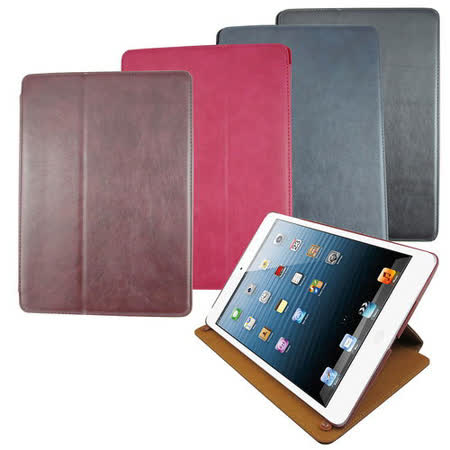 L65商務支架 iPad Air 平板皮套-加送螢幕保護貼
