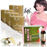 【美人計】美白活性珍珠粉(30包/盒)X4+青木瓜四物飲(6瓶/盒)