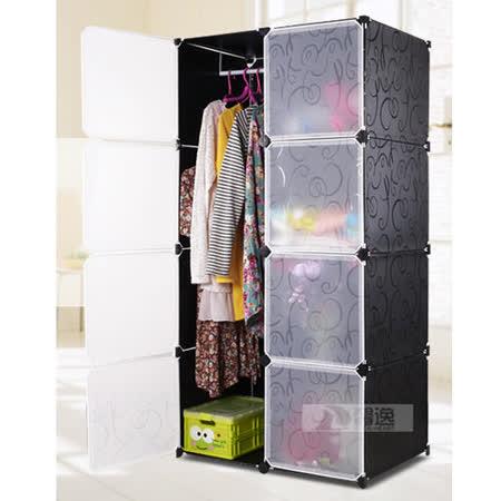 8門加深全掛式煥彩PP組合衣櫥櫃(黑色)