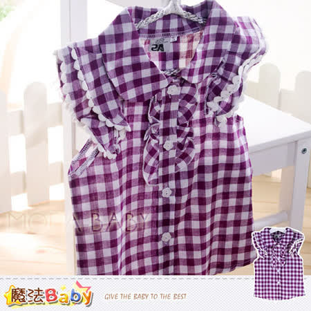 魔法Baby~女童裝~女童無袖格子襯衫~k33335