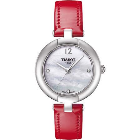 TISSOT Pinky 優雅女仕真鑽腕錶-珍珠貝x紅 T0842101611600