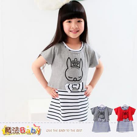 魔法Baby~女童洋裝~兩件式連身裙~k33441