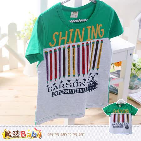 魔法Baby~兒童T恤~男童短袖T恤~k33458