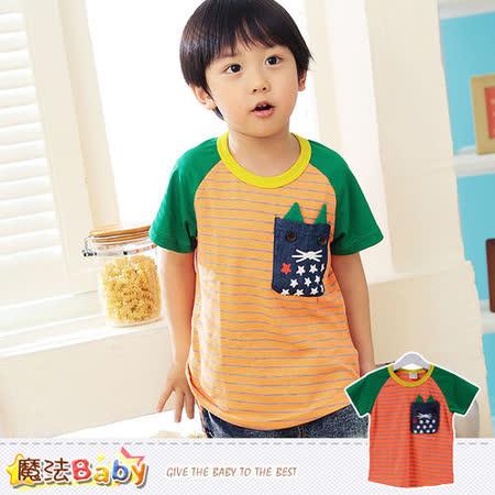 魔法Baby~男童T恤~短袖潮T~k33496