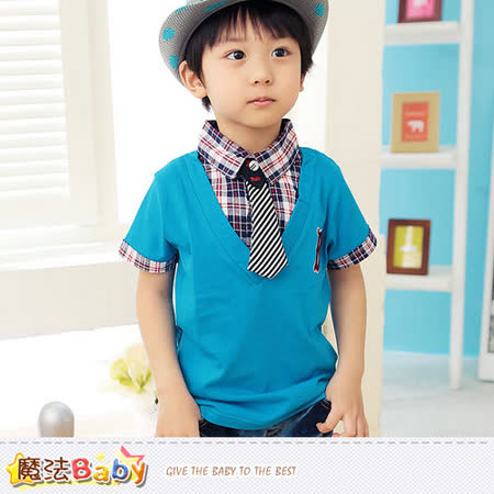 魔法Baby~男童裝~假兩件襯衫領上衣~k33502
