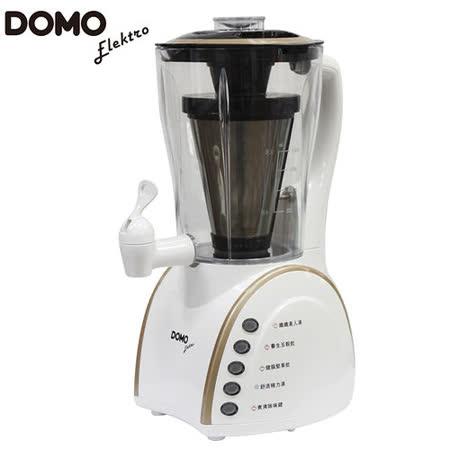 比利時DOMO自動加熱舒活養生調理機/豆漿機 DJ-1102