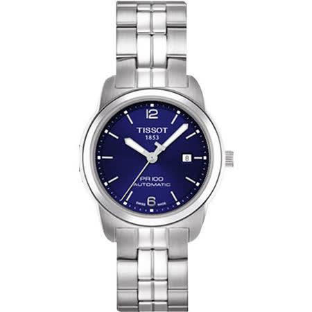 TISSOT PR100 都會年代 機械女錶-藍 T0493071104700