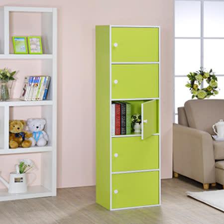 【空間生活】五層門櫃(綠)