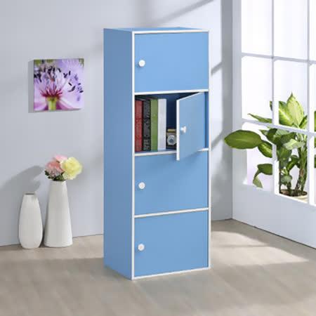 【空間生活】四層門櫃(水藍)