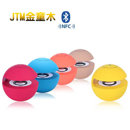JTM金童木 M12 NFC藍牙喇叭觸控式可插卡呼吸燈