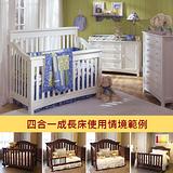 LEVANA【典雅系列】安妮Annie嬰兒床/嬰兒成長床/兒童床(白色)