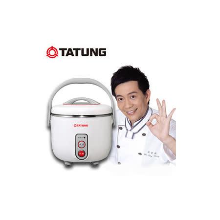 ★贈保溫袋TAC-03B★『TATUNG』☆大同 超美型多功能小電鍋 TAC-03DW