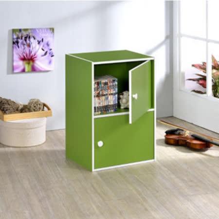 【空間生活】二層門櫃(綠)