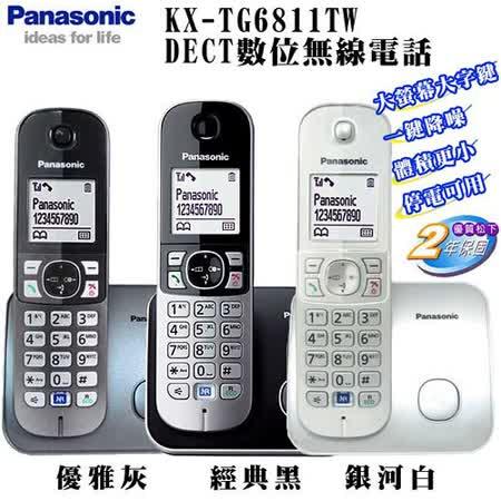 國際牌Panasonic KX-TG6811 DECT數位無線電話■公司貨台灣松下保固