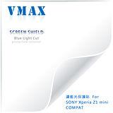 VMAX For SONY Xperia Z1 mini / COMPAT 神盾濾藍光保護貼