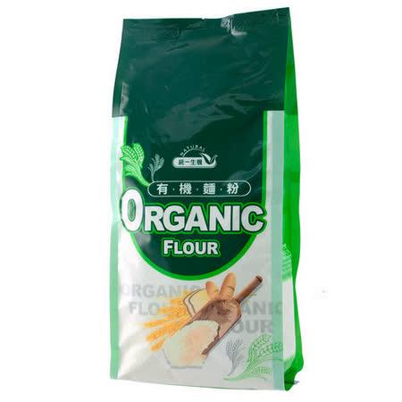 [統一生機]有機低筋麵粉(500g)