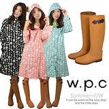 【超值雙組合】w.p.c 時尚雨衣/風衣+日系撞色扣環雨靴(任選)