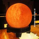 【瑰麗寶】頂級嚴選圓球造型鹽晶燈