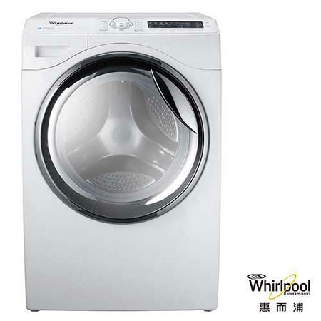 【促銷】Whirlpool惠而浦13公斤洗烘脫洗衣機WD13R 送安裝