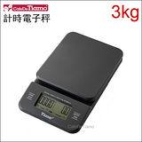 Tiamo 專業計時電子秤-灰色 3kg (HK0513GY)
