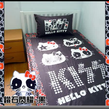VIVI.ANI-Hello Kitty摩登龐克-KISS鑽石閃耀-黑-純棉單人三件式床包被套組
